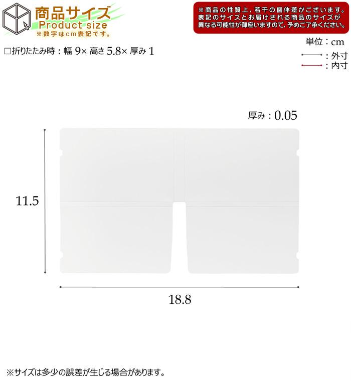 たためる マスク収納ケース スリム 予備マスク 収納 ケース シンプル - aimcube画像6