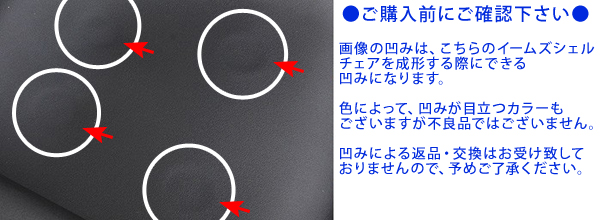 イームズチェア ウッドベース アームシェルチェア デザインチェア - エイムキューブ画像3