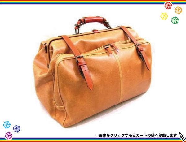 ボストンバッグ 日本製 ダレスバッグ メンズ - aimcube画像1