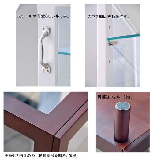 コレクションボックス 30cm幅 高さ100cm ショーケース - エイムキューブ画像3