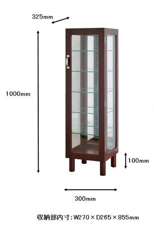 ガラスケース キャビネット 収納家具 - aimcube画像4