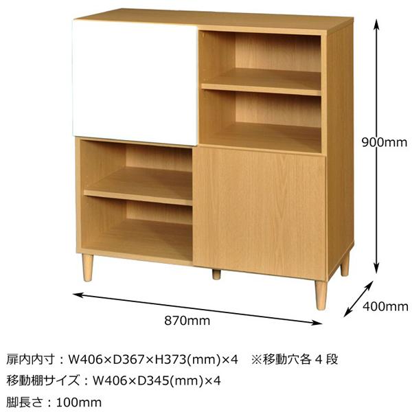収納 ラック 飾り棚 本棚 書棚 リビング収納 ディスプレイラック 高さ90cm 収納 - aimcube画像4