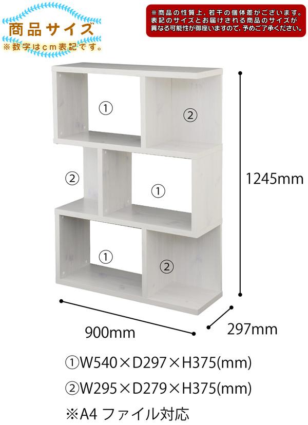 間仕切り収納 本棚 ブックシェルフ 背面化粧仕上げ シンプル 間仕切り 収納 - aimcube画像4