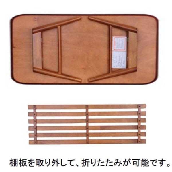 折り畳み 棚付センターテーブル 幅110cm テーブル 食卓 カフェテーブル モダン レトロ - エイムキューブ画像3