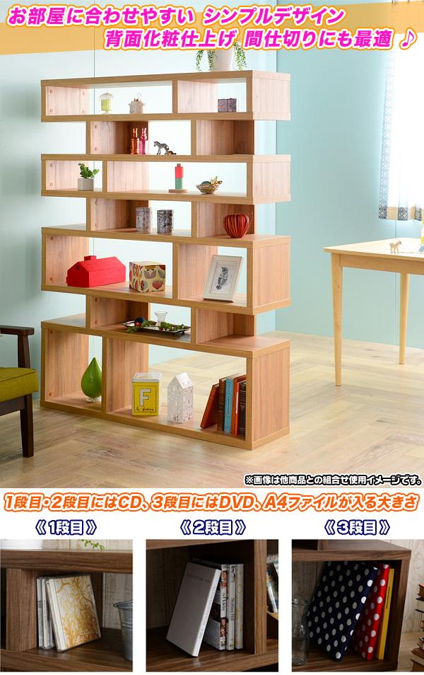 ブルーレイ 収納 飾り棚 DVDラック 本棚 背面化粧仕上げ 雑貨 収納 ラック 小物 CD - aimcube画像2