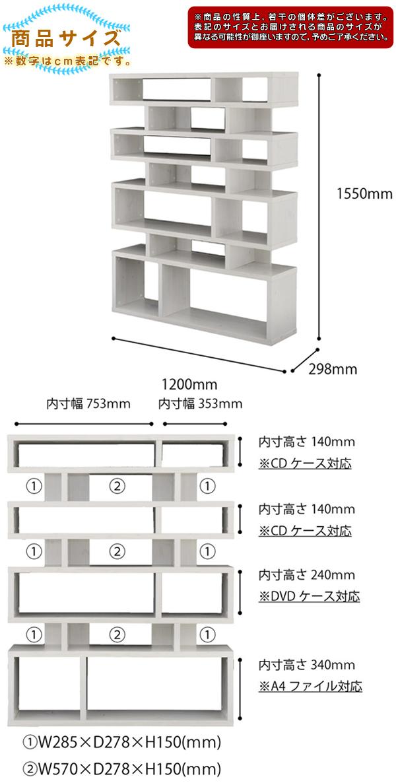 オープンラック 幅120cm 高155cm 間仕切り収納 ディスプレイラック 間仕切り パーテーション 収納 - エイムキューブ画像5