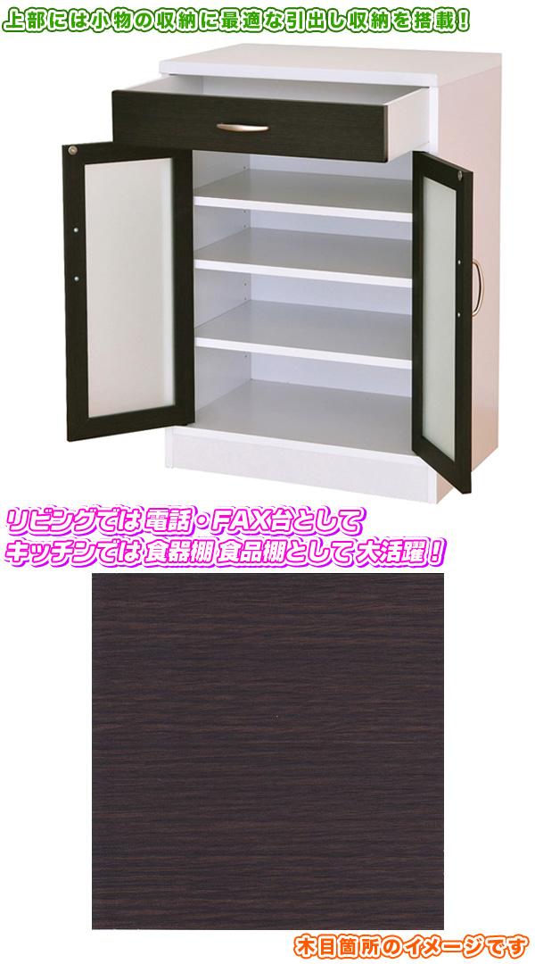 キャビネット 幅58cm 電話台 本棚 食器棚 食品棚 整理棚 食器 コップ お皿 収納 - エイムキューブ画像3