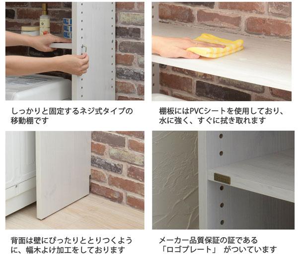 上棚 ラック 洗濯機用 洗濯機ラック 洗濯機上ラック 洗面所 棚 収納棚 キッチン 棚 ラック - エイムキューブ画像3