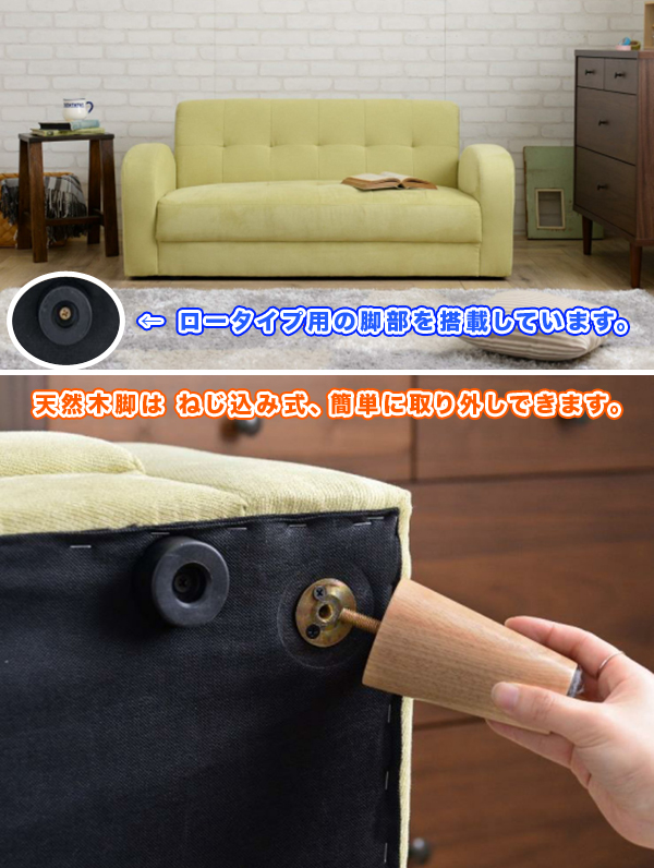 かわいい シンプル ソファー 2人掛け 幅125.5cm 天然木脚 sofa 2P   ロータイプソファ 二人用 - エイムキューブ画像3