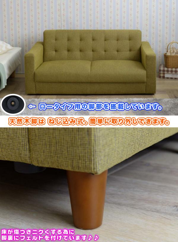 シンプル ソファー 2人掛け 幅126cm 天然木脚 sofa 2P ロータイプソファ 二人用 - エイムキューブ画像3