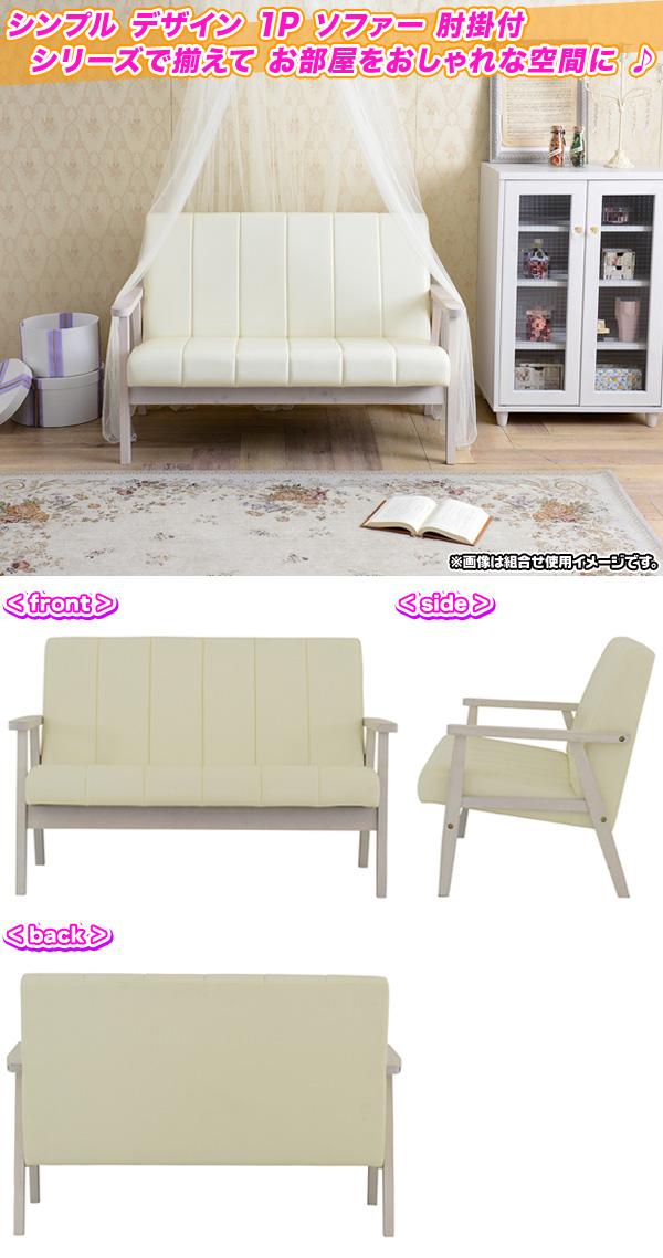 ソファー 2人用 ホワイト 白 椅子 sofa PVCレザー おしゃれな 2P ソファー - aimcube画像2