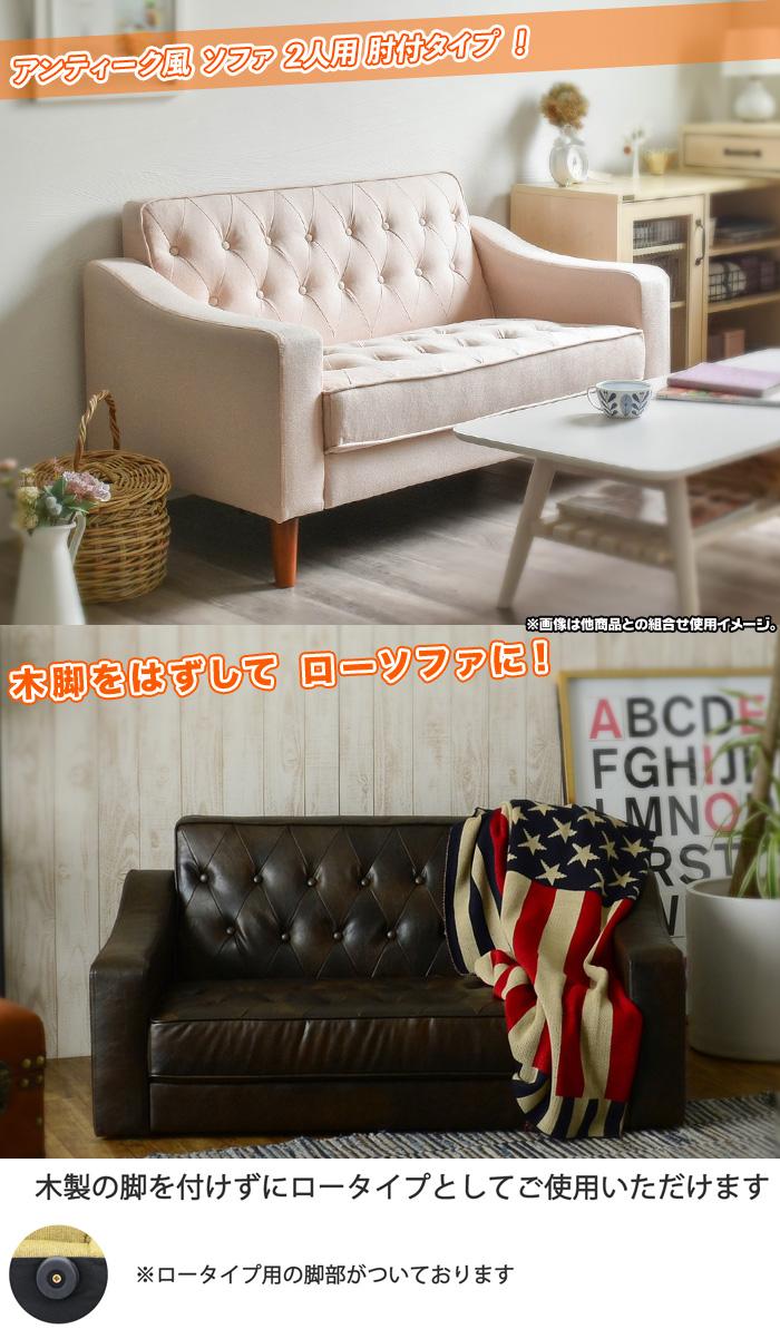 レトロ風 ローソファ ひじ掛け付き 2人用 sofa 椅子 天然木脚 - aimcube画像2