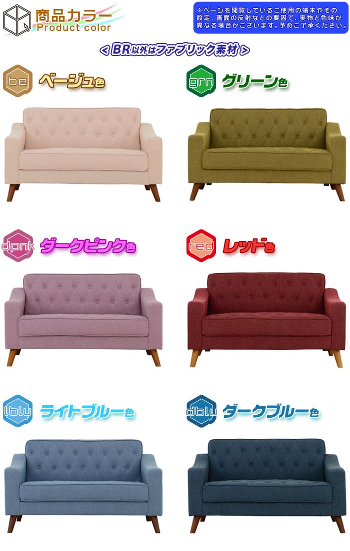 レトロ風 ローソファ ひじ掛け付き 2人用 sofa 椅子 天然木脚 - aimcube画像4