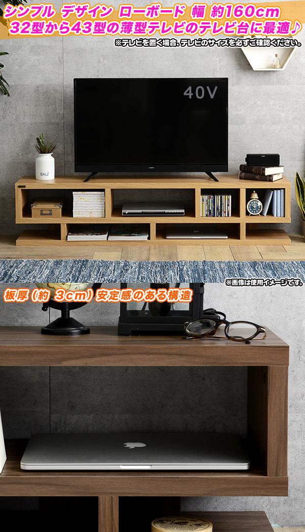 シンプル オープンラック TV台 TVラック TVボード 棚 高さ36cm ロータイプ AVラック CD DVD - aimcube画像2