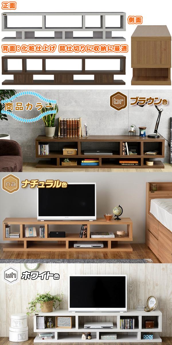 シンプル オープンラック TV台 TVラック TVボード 棚 高さ36cm ロータイプ AVラック CD DVD - aimcube画像4