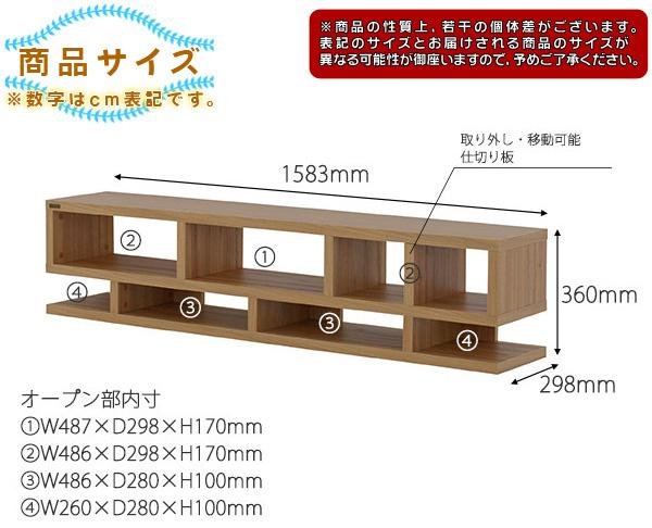 ローボード 幅 約160cm テレビボード テレビ台 テレビラック ブルーレイ 文庫本 収納 ラック - エイムキューブ画像5