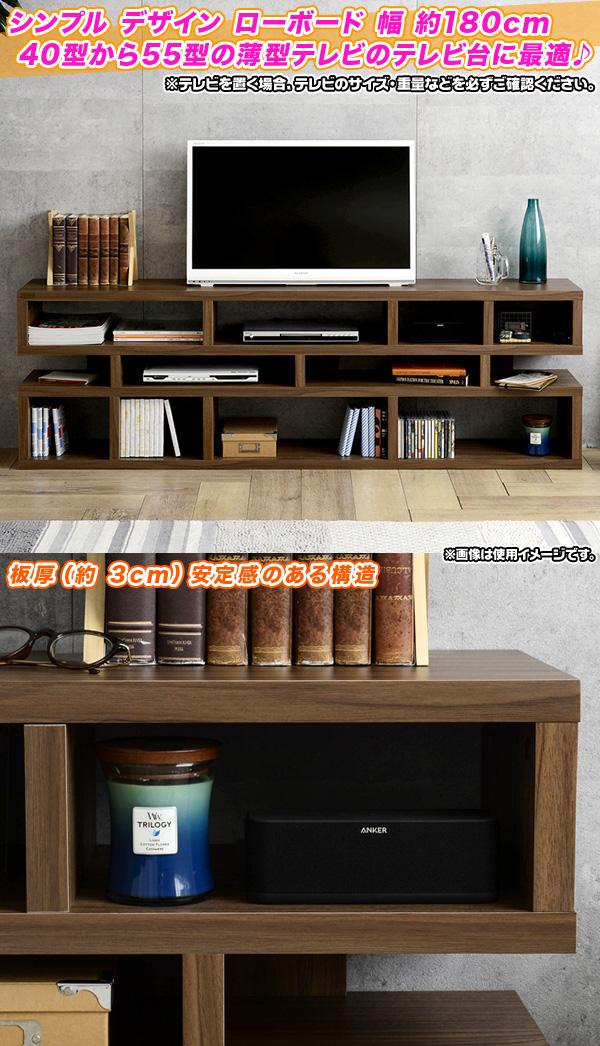 シンプル オープンラック TV台 TVボード 棚 間仕切り 収納 高さ56cm ロータイプ AVラック CD DVD - aimcube画像2