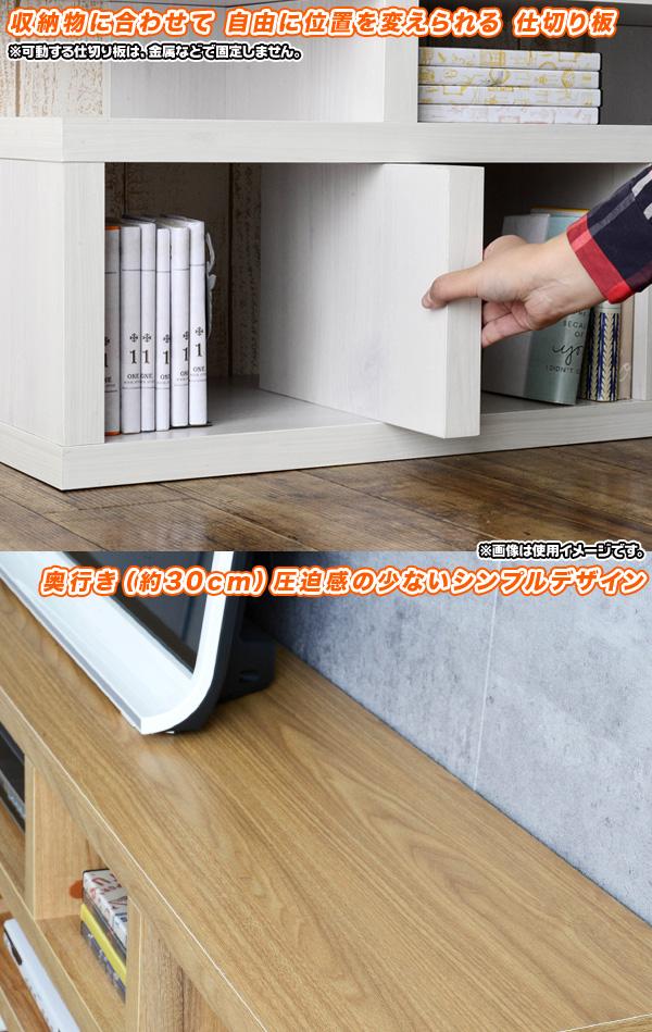 ローボード 幅 約180cm テレビボード テレビ台 ディスプレイラック ブルーレイ 文庫本 収納 ラック - エイムキューブ画像3