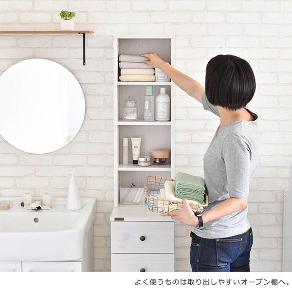 省スペース食器棚 スリム ランドリーラック ☆ 引き出し2杯 - aimcube画像2
