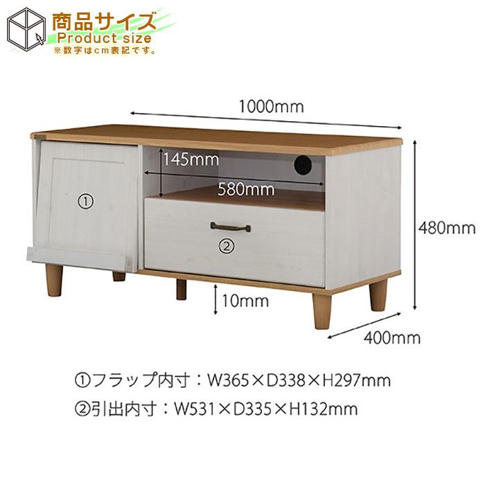 テレビ台 幅100cm テレビボード TV台 コード穴付 収納 AVボード - エイムキューブ画像7