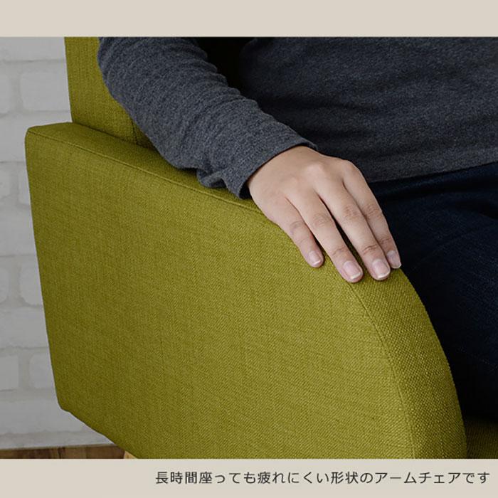 天然木 ダイニングセット 4人用 ダイニングテーブル 椅子4脚 - エイムキューブ画像5