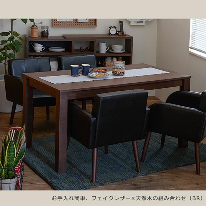 天然木 ダイニングセット 4人用 ダイニングテーブル 椅子4脚 - エイムキューブ画像3