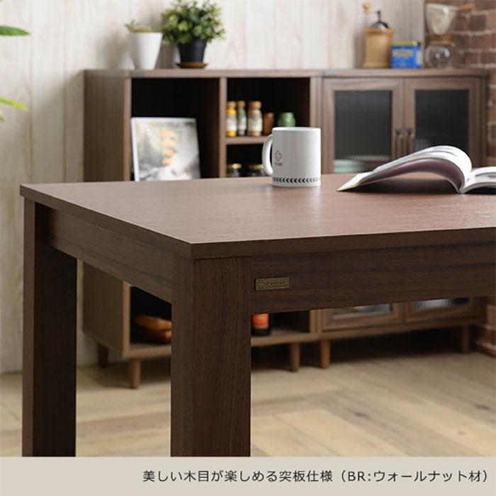 食卓テーブル 幅140cm ダイニングチェア 四人用 5点セット - aimcube画像4