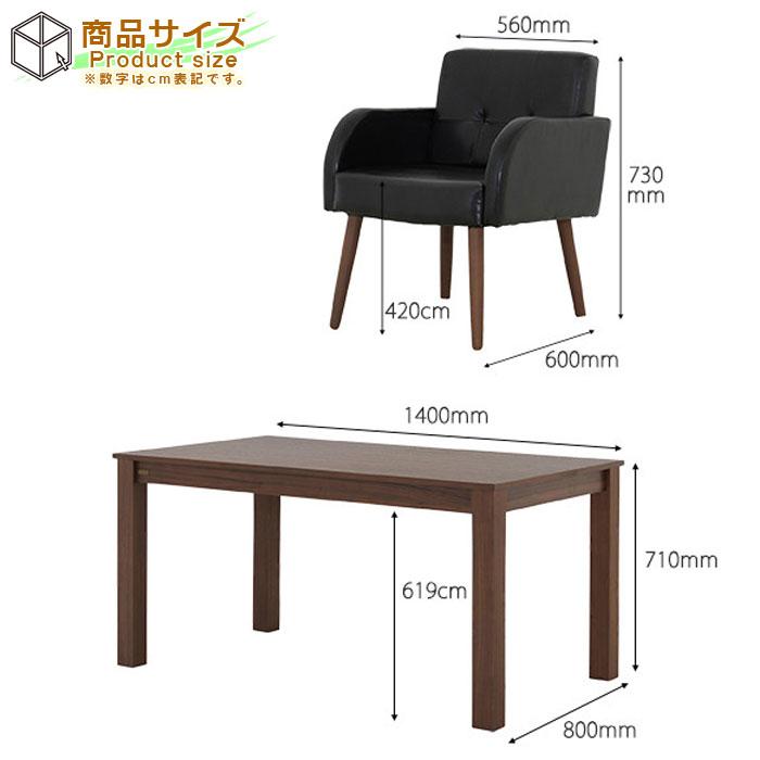 食卓テーブル 幅140cm ダイニングチェア 四人用 5点セット - aimcube画像6
