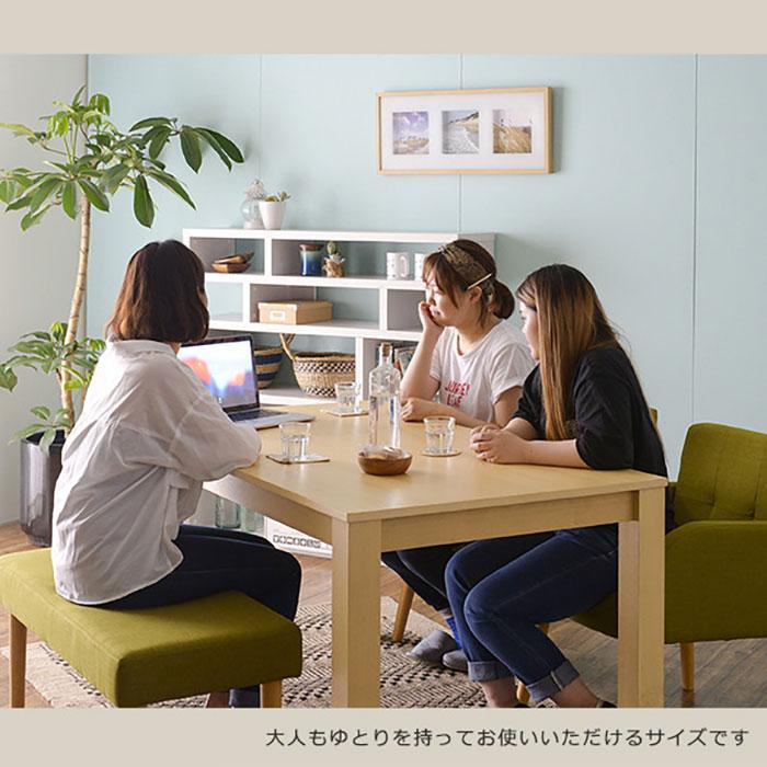 食卓テーブル 幅140cm ダイニングチェア ベンチ 4点セット - aimcube画像4