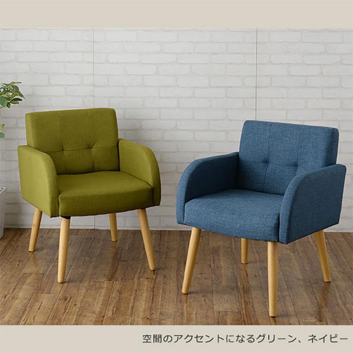 天然木 ダイニングセット 4人用 ダイニングテーブル 椅子2脚 - エイムキューブ画像5