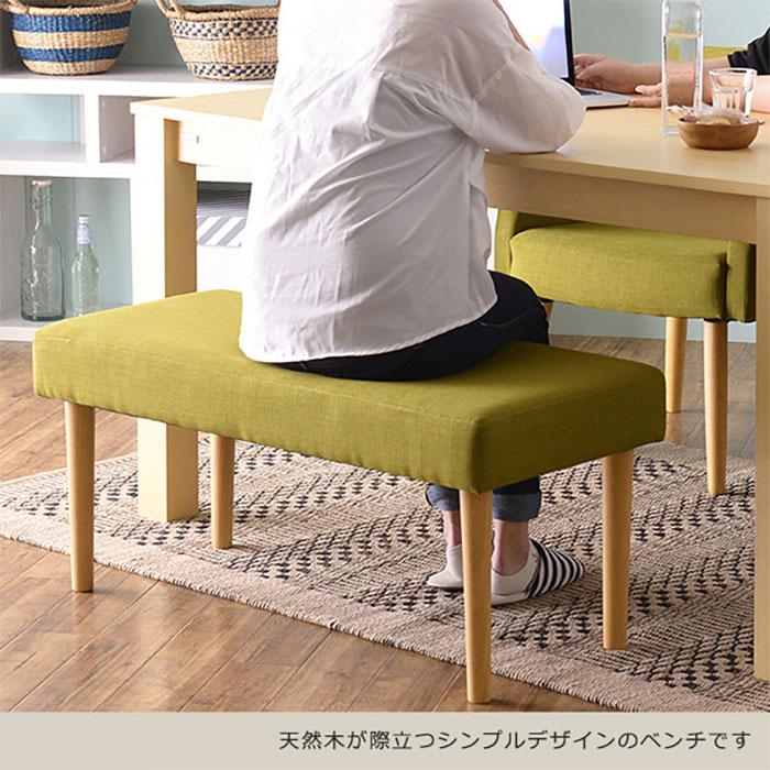 食卓テーブル 幅140cm ダイニングチェア ベンチ 4点セット - aimcube画像6