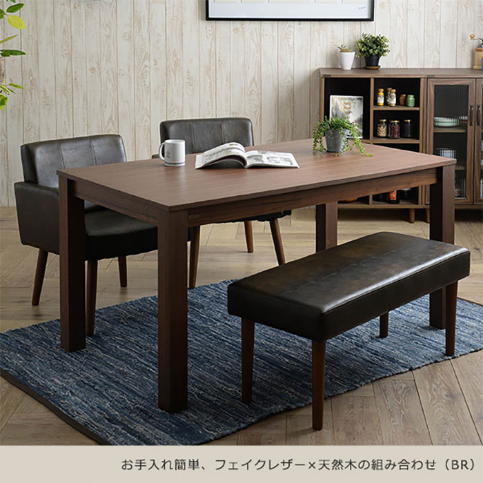 食卓テーブル 幅140cm ダイニングチェア ベンチ 4点セット - aimcube画像2