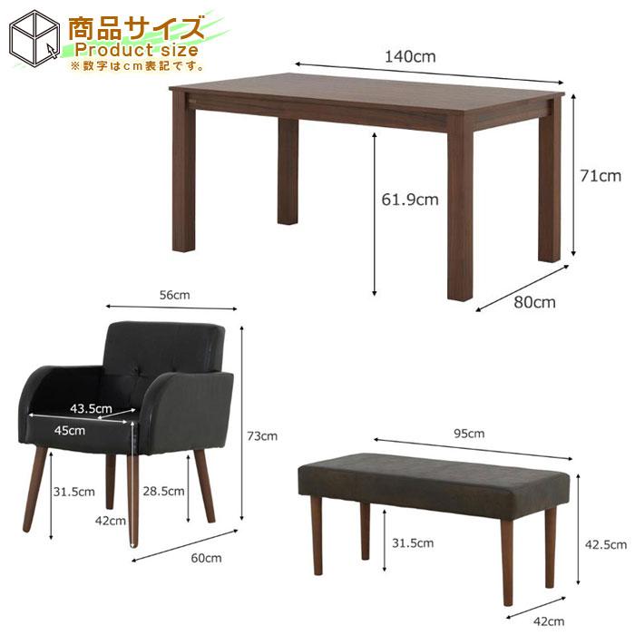 天然木 ダイニングセット 4人用 ダイニングテーブル 椅子2脚 - エイムキューブ画像7