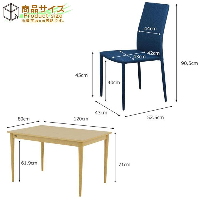 食卓テーブル 幅120cm ダイニングチェア 四人用 5点セット - aimcube画像6