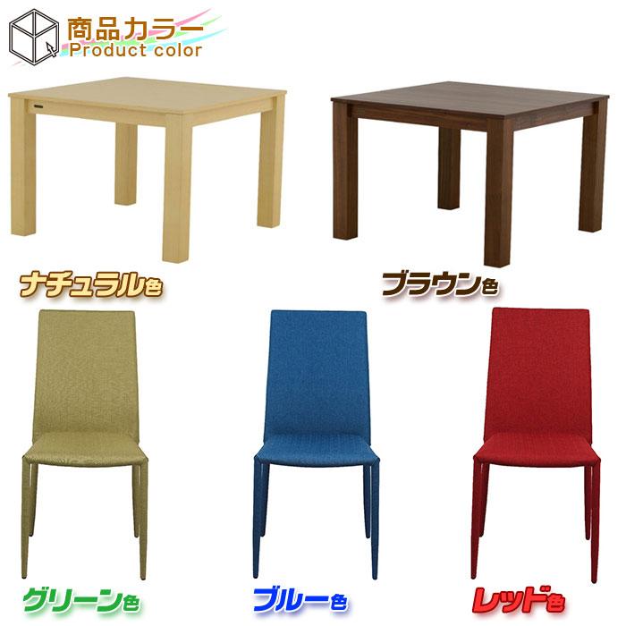 天然木 ダイニングセット 2人用 ダイニングテーブル 椅子2脚 - エイムキューブ画像5