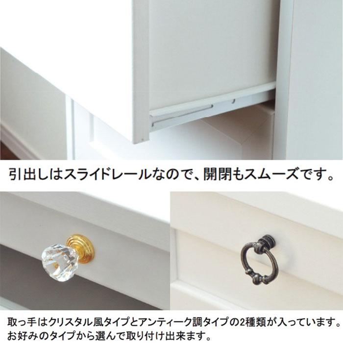 扉付 食器棚 扉 キッチン 収納 棚 可動棚2枚 可動棚付 - aimcube画像4