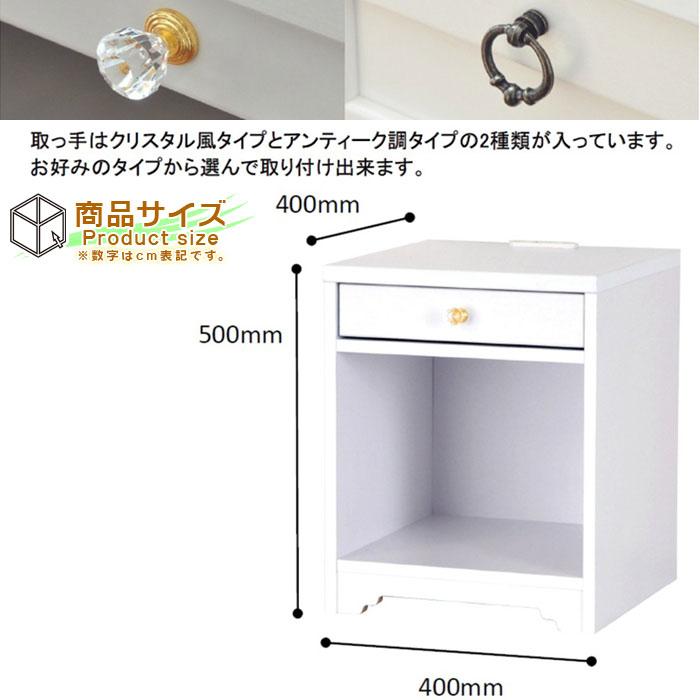 姫系 サイドラック サイドテーブル ベッドサイドテーブル 小物収納 - エイムキューブ画像5