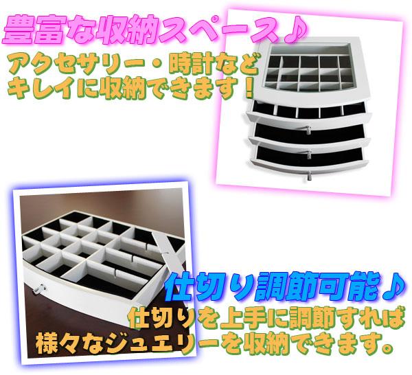ジュエリーボックス 3段 アクセサリーケース 収納箱 - エイムキューブ画像4