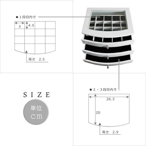 ジュエリーボックス 3段 アクセサリーケース 収納箱 - aimcube画像5