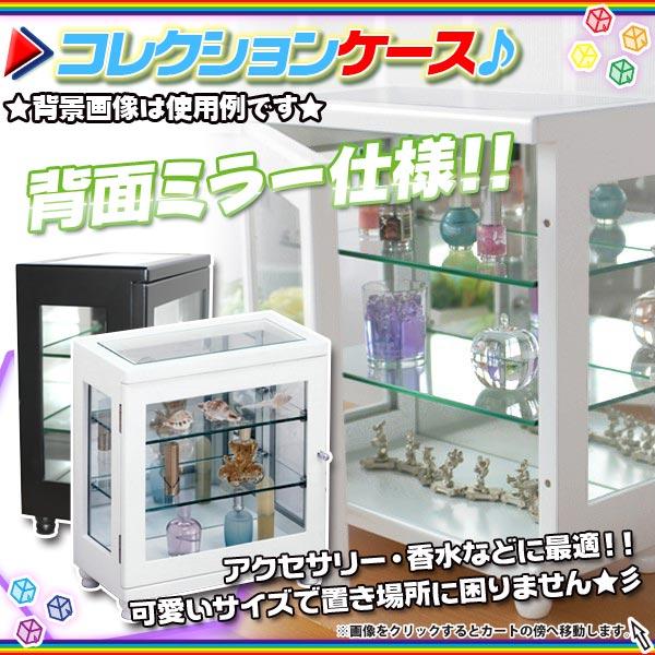 コレクションケース 横型 ガラスケース - aimcube画像1