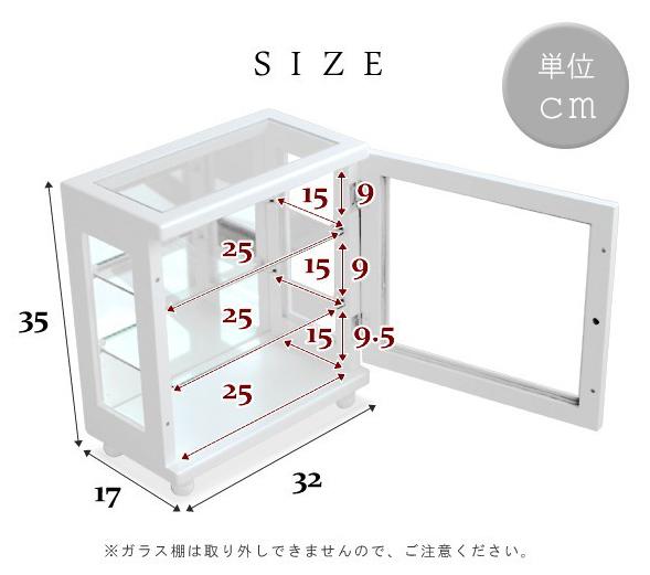 コレクションケース 横型 ガラスケース - aimcube画像5