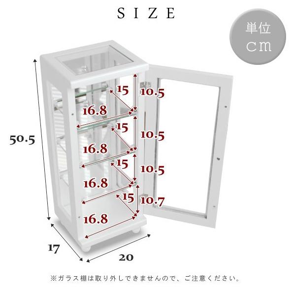 コレクションケース 縦型 ガラスケース - aimcube画像5