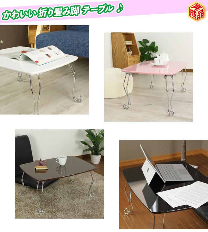 子供部屋 折り畳みテーブル 猫脚 子ども ローテーブル 完成品 - aimcube画像2
