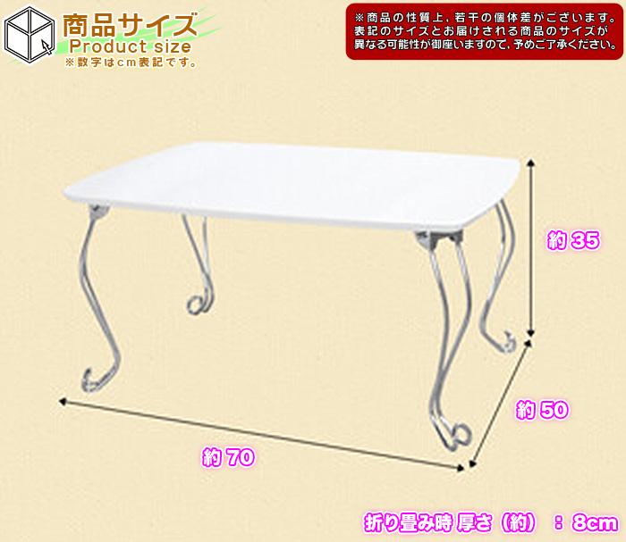 子供部屋 折り畳みテーブル 猫脚 子ども ローテーブル 完成品 - aimcube画像4
