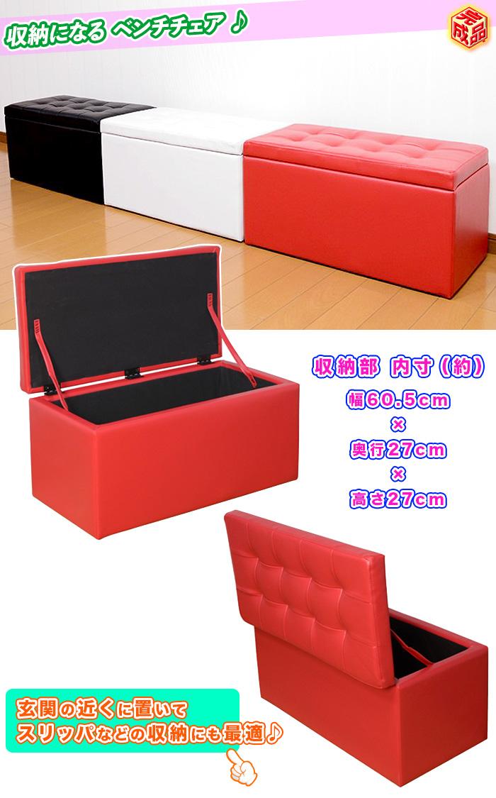 ベンチソファ 玄関ベンチ 廊下 ベンチ 収納 椅子 素材 合成皮革 - aimcube画像2