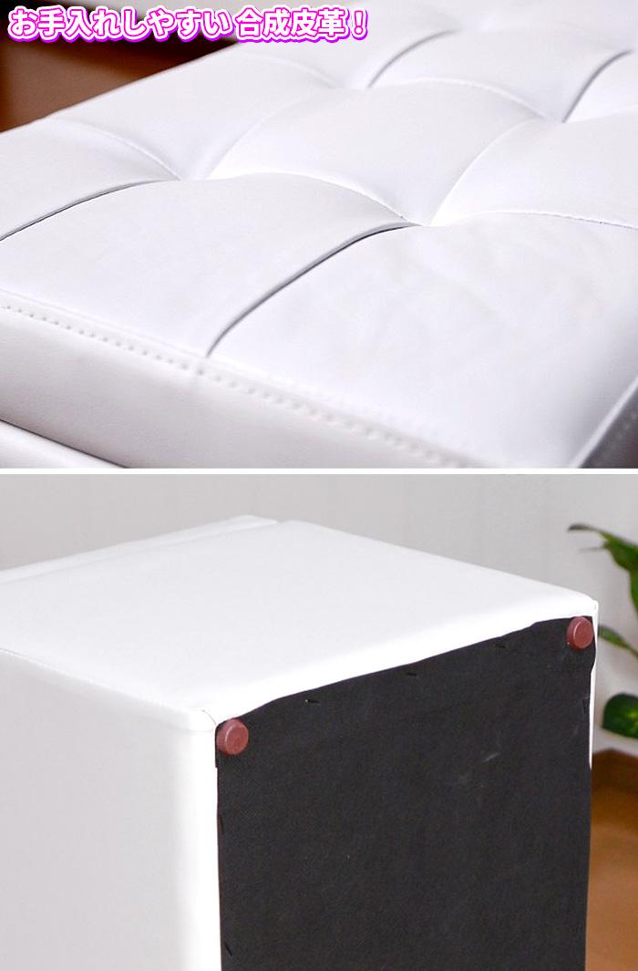ベンチチェア 約幅66cm 収納付き シンプルデザイン スツール オットマン - エイムキューブ画像3
