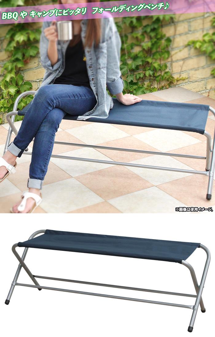 アウトドア 簡易ベンチ 椅子 チェア 軽量 約2.6kg - aimcube画像2