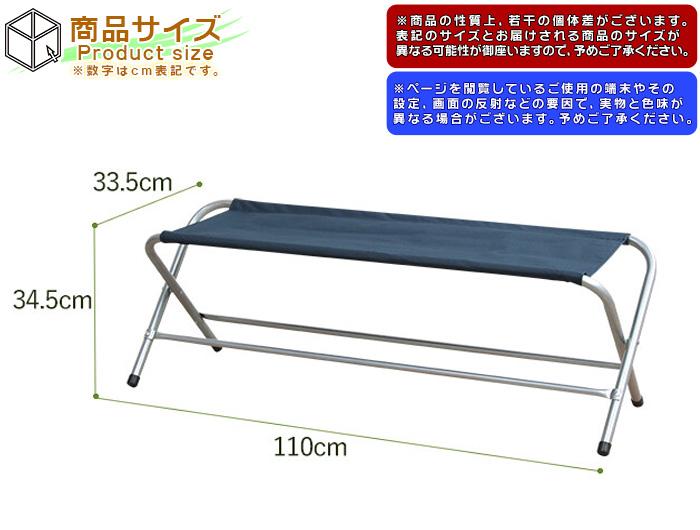 アウトドア 簡易ベンチ 椅子 チェア 軽量 約2.6kg - aimcube画像4