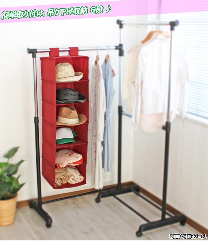 帽子 カバン Tシャツ ワイシャツ マフラー 小物 収納 簡単取付 - aimcube画像2