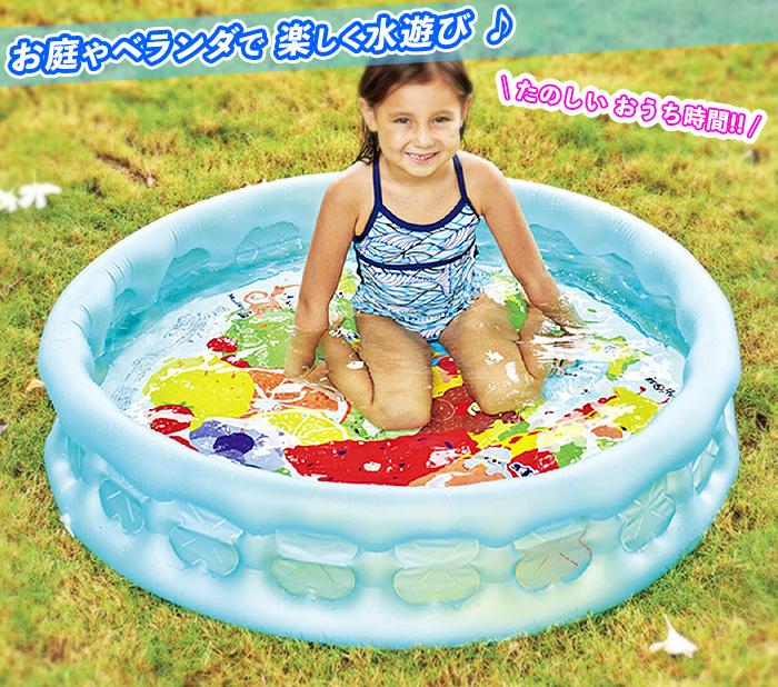 エアーポンプ付き かわいい ミニプール 子供 丸い プール 遊び おうち時間 - aimcube画像2